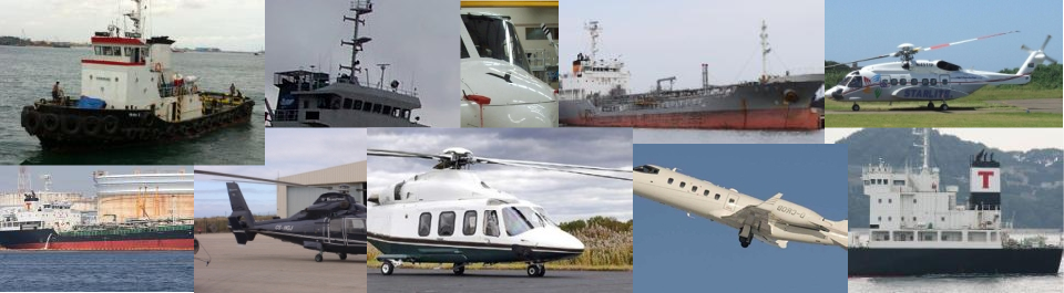 Air & Sea Transportation for Sale or Lease